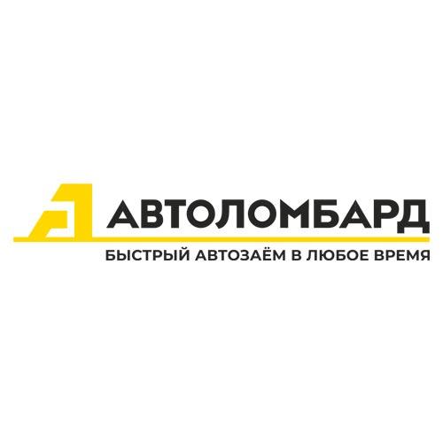 Автоломбарды во владикавказе купить авто из автоломбард в волгограде